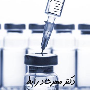 botox dysport - تزریق انواع بوتاکس صورت