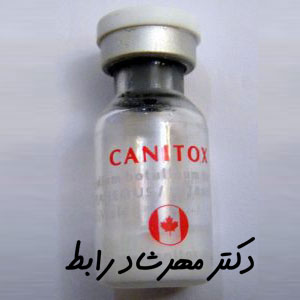 canitox botox - تزریق انواع بوتاکس صورت