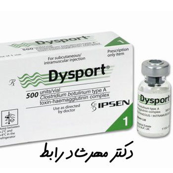 disport botox - تزریق انواع بوتاکس صورت
